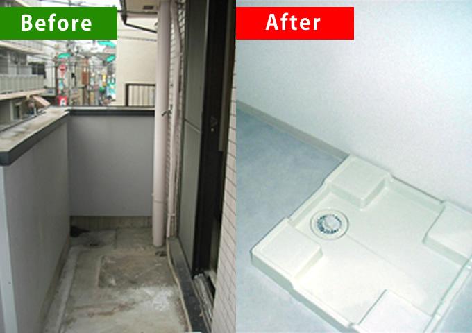 バルコニーにあった洗濯機置き場を室内へ移動