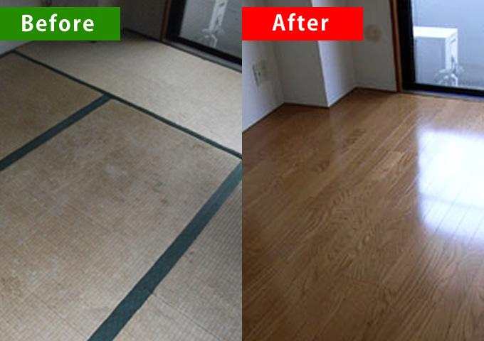 畳の床をフローリングへリフォーム